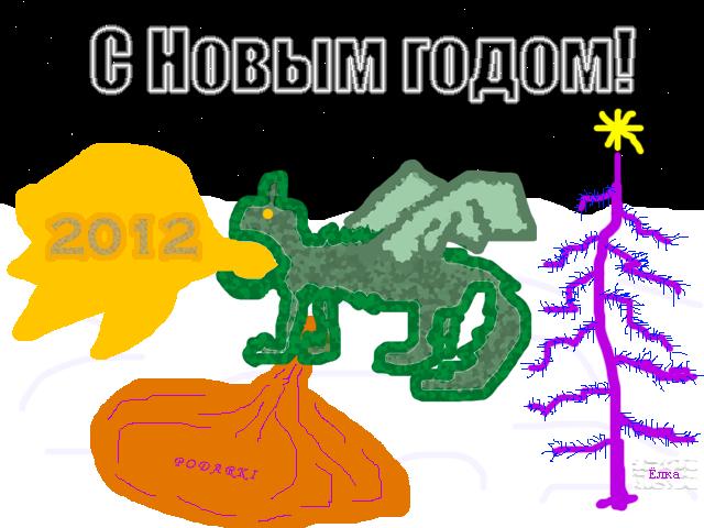 http://antigun.savesoul.ru/misc/ny2012.png