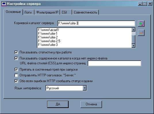 Изображение: http://antigun.savesoul.ru/misc/soft/shs_opt_081215.png